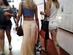 Masaje de orina peluda videos de casadas infieles