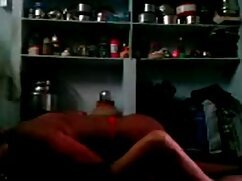 Oxidado HD porno con ama Fuma.