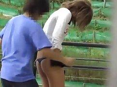 Chica asiática acaricia su cuerpo xvideos maduras casadas