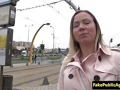 Primer interrogatorio de los molinos de viento. sexo de señoras casadas